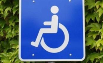 places de parking handicap e comment d limiter son parking handinorme. Black Bedroom Furniture Sets. Home Design Ideas
