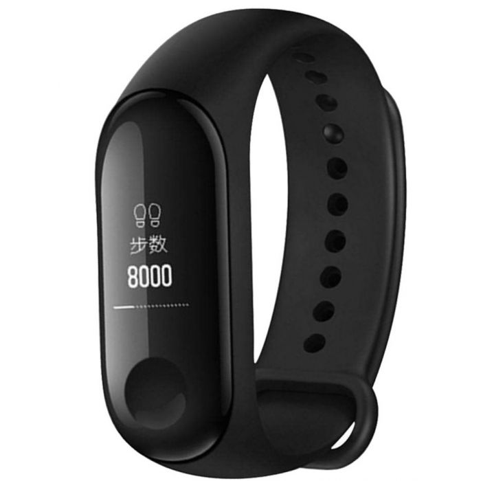 Bracelet connecté Xiaomi Mi Band 3 - [OFFRE DE NOËL]