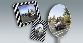 Miroirs de Sortie